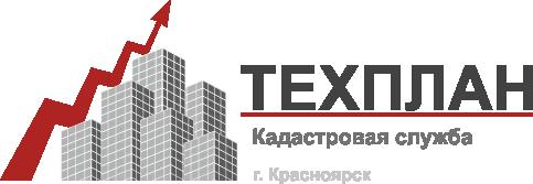 Логотип Техплан / Кадастровая служба г.Красноярск