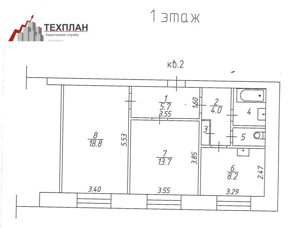 Поэтажный план и экспликация