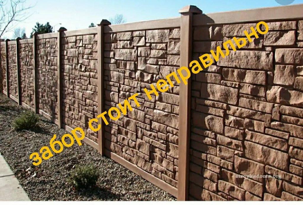 Соседи поставили забор неправильно - что делать?